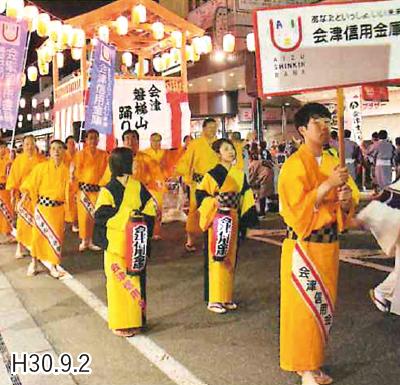 会津磐梯山踊りへの参加
