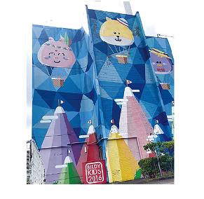▲福島児童館の壁画