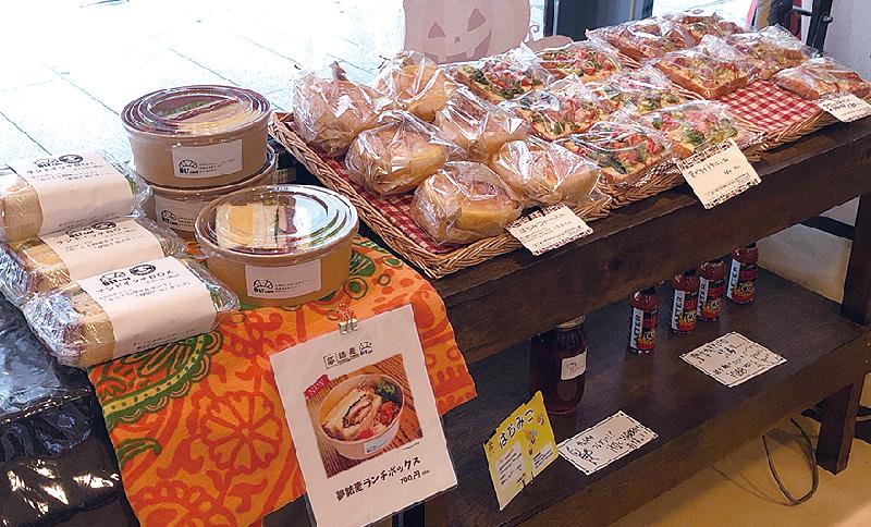 ▲惣菜パン、ランチボックスコーナー