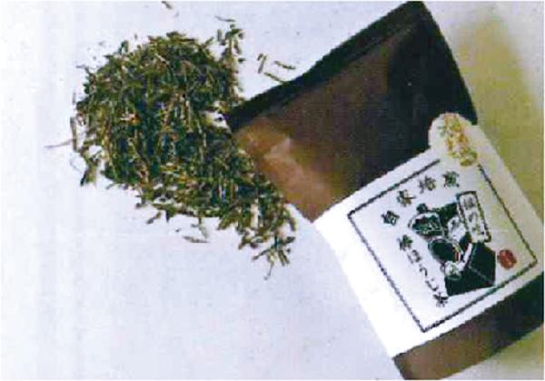 ▲福島の棒ほうじ茶